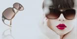 verao-belliotica-meu-verao-promocoes-oculos